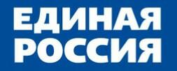 Экспертный клуб Иркутска обсудил обновление политической повестки «Единой России»