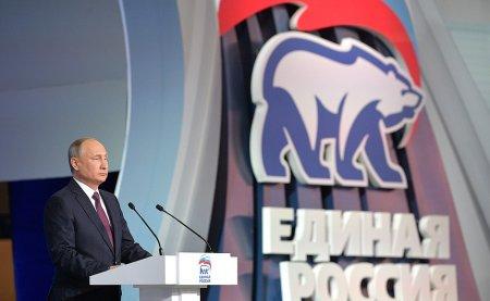 Ведущие политологи обсудили положение «Единой России» на политическом Олимпе