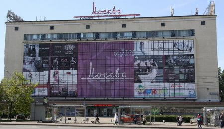 «Новая газета» выяснила, как переживает «темные времена» крупнейший советский универмаг «Москва»