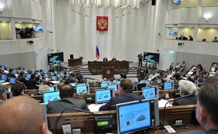 Сергей Лисовский объявил об уходе из Совета Федерации