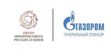 Иностранные студенты открывают для себя русскую культуру в «Школе Иннопрактики и Русских сезонов»