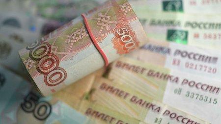 Россияне рассказали, сколько денег в месяц им нужно для счастья