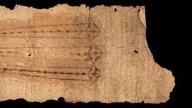 Ученые изучили «родильный пояс» из Средневековья