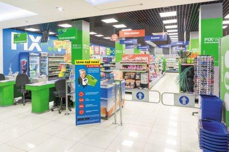 Количество магазинов Fix Price перешагнуло отметку в 4300