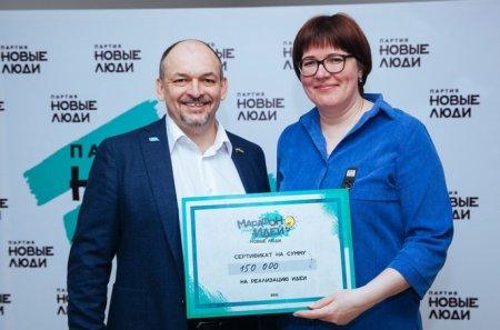 Партия «Новые люди» поддержала инициативных жителей Костромы