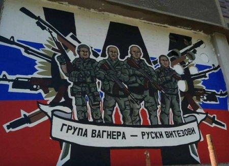Сербы назвали бойцов «ЧВК Вагнера» русскими рыцарями