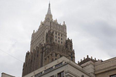 Не соответствует действительности: МИД РФ опровергло заявление главы МИНУСКА Манкера Ндиай